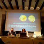 Crónica sobre la conferencia del Dinar bilingüe andalusí de Almudena Ariza